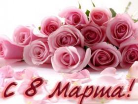 Администрация СП Ибрагимовский сельсовет сердечно поздравляет Вас с праздником!